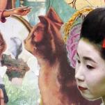 """Post Japan serie """"sans titre"""" detail."""