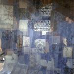 """""""Tissus de Papier"""" écrans composite technique mixte collage/peinture/pliage."""